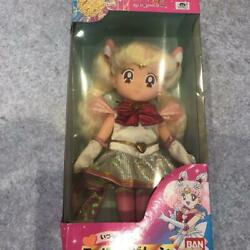 Sailor Moon Things At The Time Doll Figure Super 100