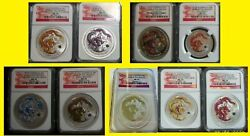 2012 Silver Dragon 9 Coins Rare Complete Set Ngc Ms Pf 70