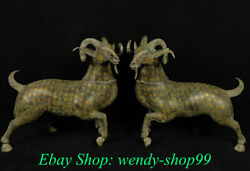 22 Antique China Bronze Ware Dynasty Palace 2 Sheep Beast Sculpture Pair