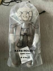 Kaws Cowes Holiday Hong Kong Limited 20 Plush Toy Brown S.a.r. Dingdong