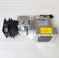 Wepex1000a Air Cooling Industrial Microwave Switch Power Supply Magnetron Tube