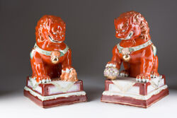 Vintage 20th China Original Twin Mythical Lions Foo Terracotta Color 23.5 Cm