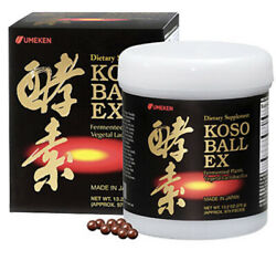Koso Ball Ex Enzyme 4 Mth Supply 970 Balls Constipation Digestive Problems Ibs