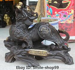 26 Chinese Bronze Gilt Wealth Coin Pixiu Brave Troops Guardian Beast Statue