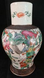 Antique Chinese Porcelain Vase W/hp Battle Scene. Late Qing Dyn. 13 1/8andrdquo Tall.