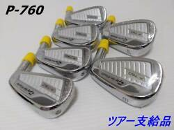 Tour Products 760 Set Of 5-pw Cereal Available Fully Refundable Guarantee Iron