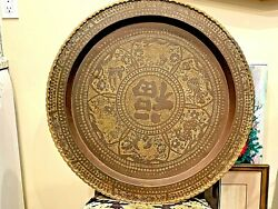 Antique Asian Chinese Huge 26d Hand Mad Hand Ingraving Brass Tray Plaque