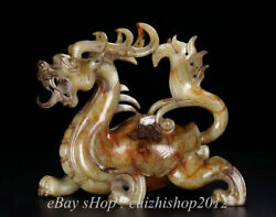 7 Old Chinese Dynasty Hetian Jade Carving Palace Dragon Turtle Sculpture