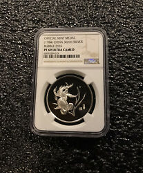 1984 China Bubble Eyes Goldfish Silver Medal Ngc Proof 69 Ultra Cameo