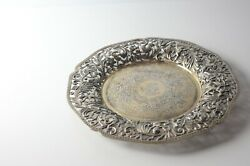 Gilt Sterling Silver Reticulated Repousse Dish London 1892 Charles Stuart Harris