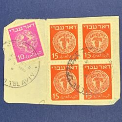 1949 Israel Tel Aviv Cancel On Block Of Coin Stamps