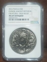 2016 Ngc Pf 69 Tuvalu 2oz Silver 2 Chinese Ancient Mythical Creatures Antique