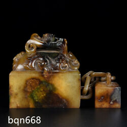 3.5 Old Ming Dynasty China Antique Hetian Jade Natural Five Dragons Seal Statue