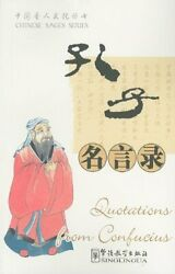 Quotations From Confucius Chinese Sages Series English By Mint