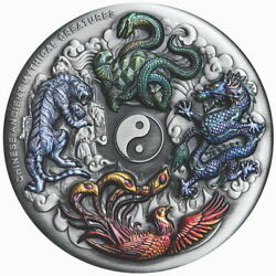 Tuvalu 2021 Ancient Chinese Mythical Creatures Dragon Tiger 5 Oz Silver Antique