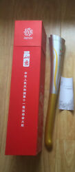 2009 11th Jinan National Games Torch Certificate Box And Serial Number