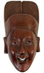 Antique Chinese Asian Qing Carved Wood Emperor Immortal Courtier Mask Figure