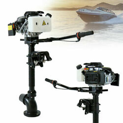 Jet Pump 4hp 4 Stroke Outboard Motor Fishing Boat Engine Wind Cooling Cdi System