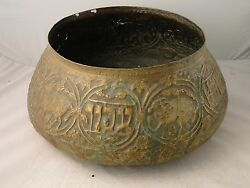 Large Middle Eastern Chased And Engraved Bowl Brass 1880 Jewish Semetic Theme