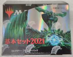 Wizards Of The Coast Basic Set 2021 Collector Booster Pack Japan Edition 1box