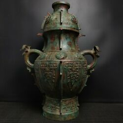 27.2and039and039 Chinese Bronze Ware Beast Head Text Wine Vessel Zun Crock Tank Pot