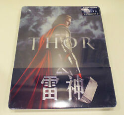 New, Sealed Thor Blufans 1/4 Slip Steelbook Blu-ray China Exclusive Quarter