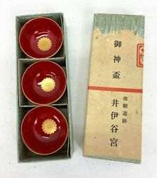 Wwii Imperial Japanese Lacquer Sake Cups In Original Box