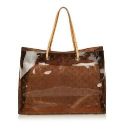Louis Vuitton Clear Ambre Sac Cabas Cruise Gm Tote Bag With Pouch 240752
