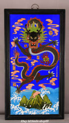 47.2 Antique Old Chinese Red Wood Enamel Fengshui Animal Dragon Hang Screen