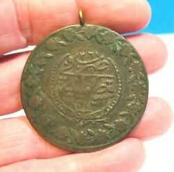 Old Middle East Large Token Coin Medal 2 Sided 1 1/2 Inches Copper