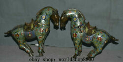 18.8 Old Chinese Cloisonne Enamel Bronze Dynasty Animal Stand Horse Statue Pair