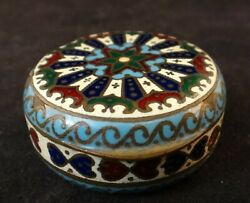 """Antique French Champleve Enamel Box. 1 ½"""" Dia. Late 19th Cent."""