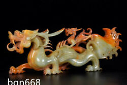 13 Rare Ming Dynasty Antique Hetian Jade Natural Mother Son Dragon Beast Statue