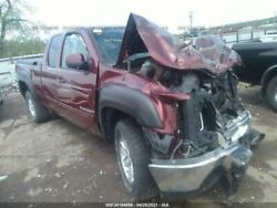 Engine 5.3l Vin J 8th Digit Opt Ly5 Fits 07-08 Avalanche 1500 372279