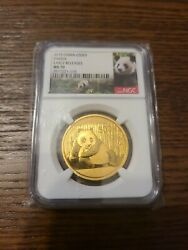 2015 China G500y Panda Ngc Ms70 Early Release Gold Coin Shrink Wrapped