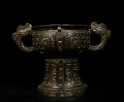 Old Chinese Bronze Pot Double Ears Gui Bw375