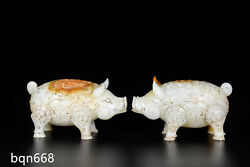 4.3 Handmade Ming Dynasty Chinese Antique Hetian Jade Natural Pair Pig Statues