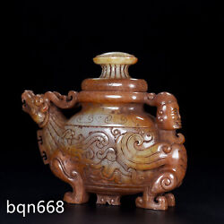 6.3 Old Ming Dynasty Antique Hetian Jade Natural Character Dragon Head Teapot