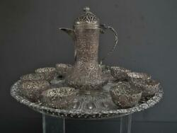 Superb Antique Turkish Ottoman Islamic Silver-plated Copper Coffee Set 12 Pieces