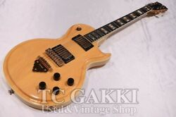 Ibanez 1977 2671s Professional Used Electric Guitar