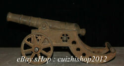 15 Antique Chinese Iron Dynasty Palace Word Wheel Cannon Artillery Statue