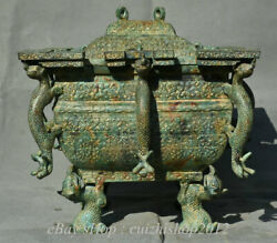 14 Antique Chinese Bronze Ware Dynasty Palace Dragon Beast Ear Food Vessels
