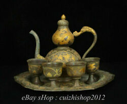 Old China Silver Copper 24k Gold Dynasty Palace Dragon Flower Wine Pot Cup Set