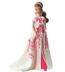 Barbie Dolls Collector Collectable Collection R4535 Palm Beach Coral