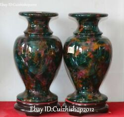 Rare Natural Taiwan Seven Colour Jade Hand Carved Flower Bottle Vase Statue Pair