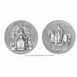 Great Seal Of Queen Anne - Antique Print 1845