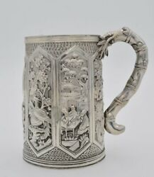 Antique 19th Original China Engraved Silver Tancard Scenery Scenes Dragon 157 Gr