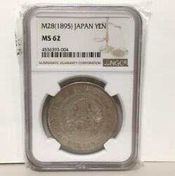 Ngc Ms62 Meiji 1 Yen 1895 Years Silver Coin 28 Free Shipping From Japan