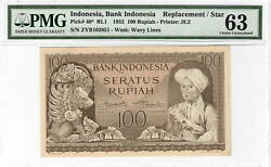 Indonesia Rp 100 Rupiah Pmg Unc-63 1952 P-46 Replacement Banknote Rare