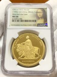 Una And Lion And Victoria Queen Gold Copper Medal 2 Pieces Set 1996 Ms68 Fr Japan